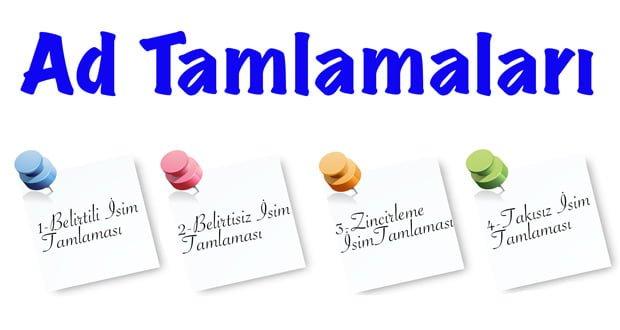 isim tamlaması, ad tamlaması, isim tamlaması nedir, ad tamlamaları nelerdir, isim tamlaması özellikleri